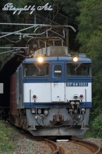 3083レ(=EF64-1021牽引)