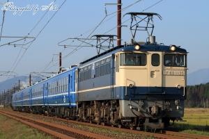 回9244レ「EL北びわこ4号(?)」(=EF65-1135牽引+C56-160PP)
