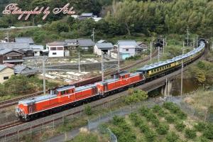 9103レ「くろしお」HM付(=DD51-1193+DD51-1191牽引)