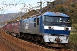 5058レ(=EF210-5牽引)