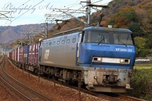 2070レ(=EF200-20牽引)