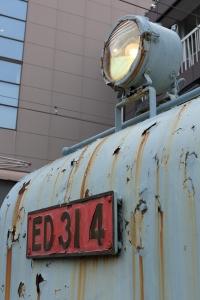 汽笛体験、ブレーキ体験を行えたED31-4