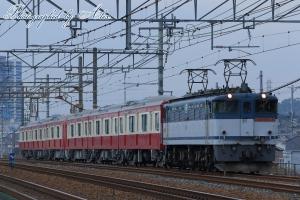 9866レ(=EF65-2083牽引)「京急1000系甲種輸送」