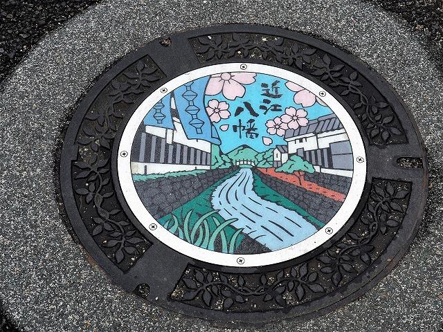 近江八幡3