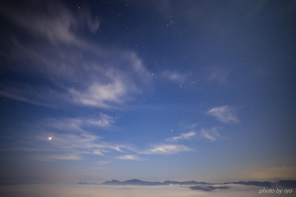 霧の海 雲の焼けた朝に_1