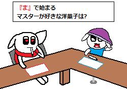 87_モラッチとちびギコ_(企画1_3回目)