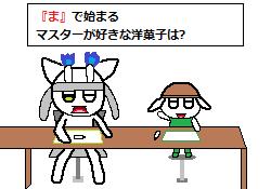 88_祈祷師(緑)とカニバルボーイ_(企画1_3回目)