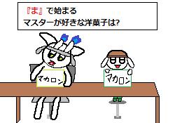 91_祈祷師(緑)とカニバルボーイ_(企画1_3回目)