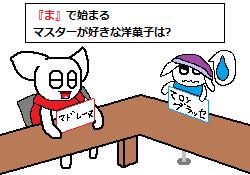 93_モラッチとちびギコ_(企画1_3回目)