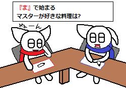 94_モラッチとギコルド_(企画1_4回目)