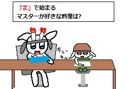 95_陰陽師(青)とカニバルボーイ_(企画1_4回目)
