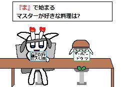 98_陰陽師(青)とカニバルボーイ_(企画1_4回目)