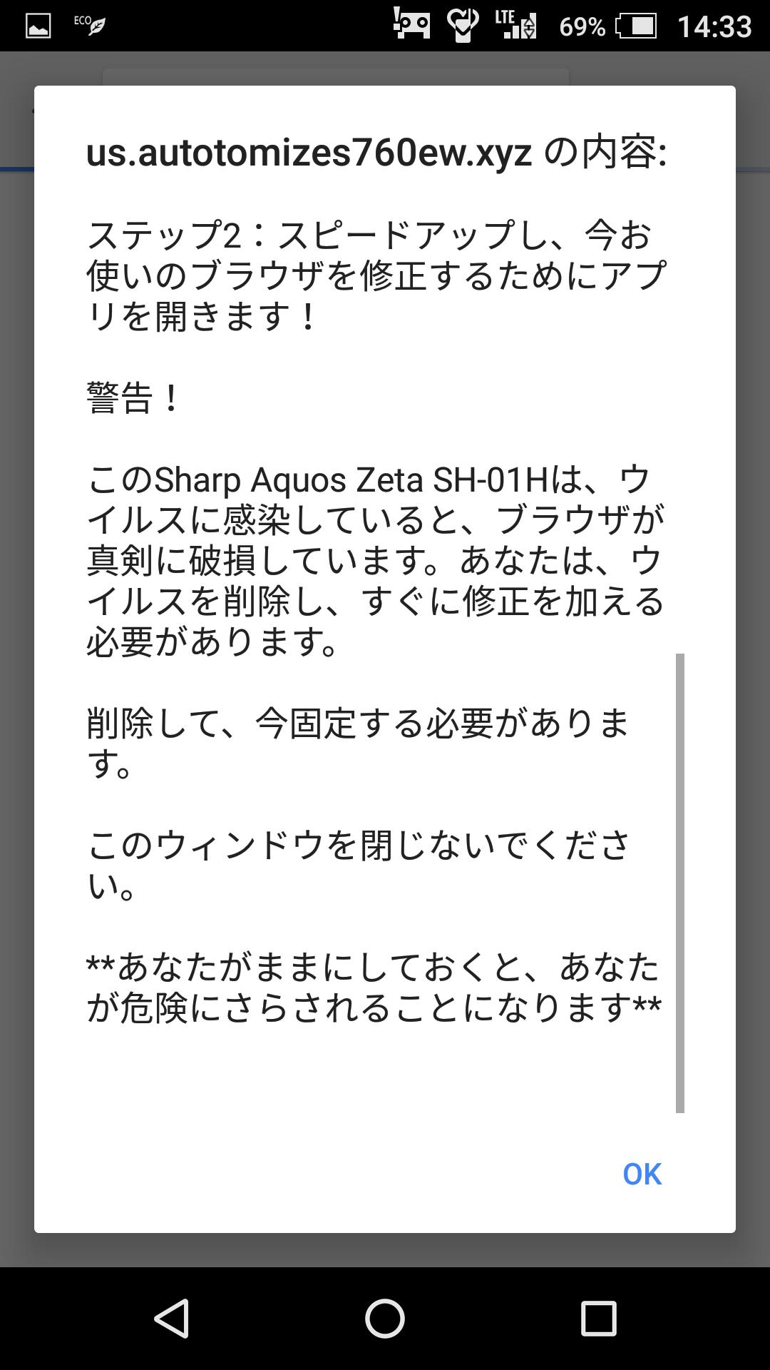 Screenshot_20171021-143327.png