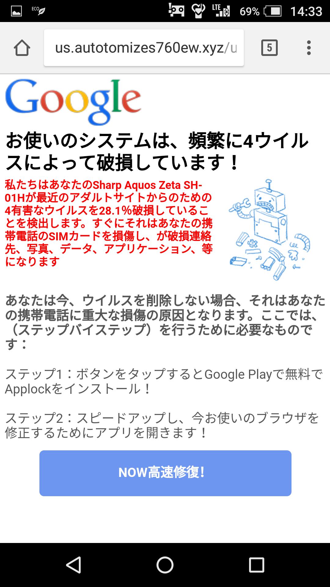 Screenshot_20171021-143341.png