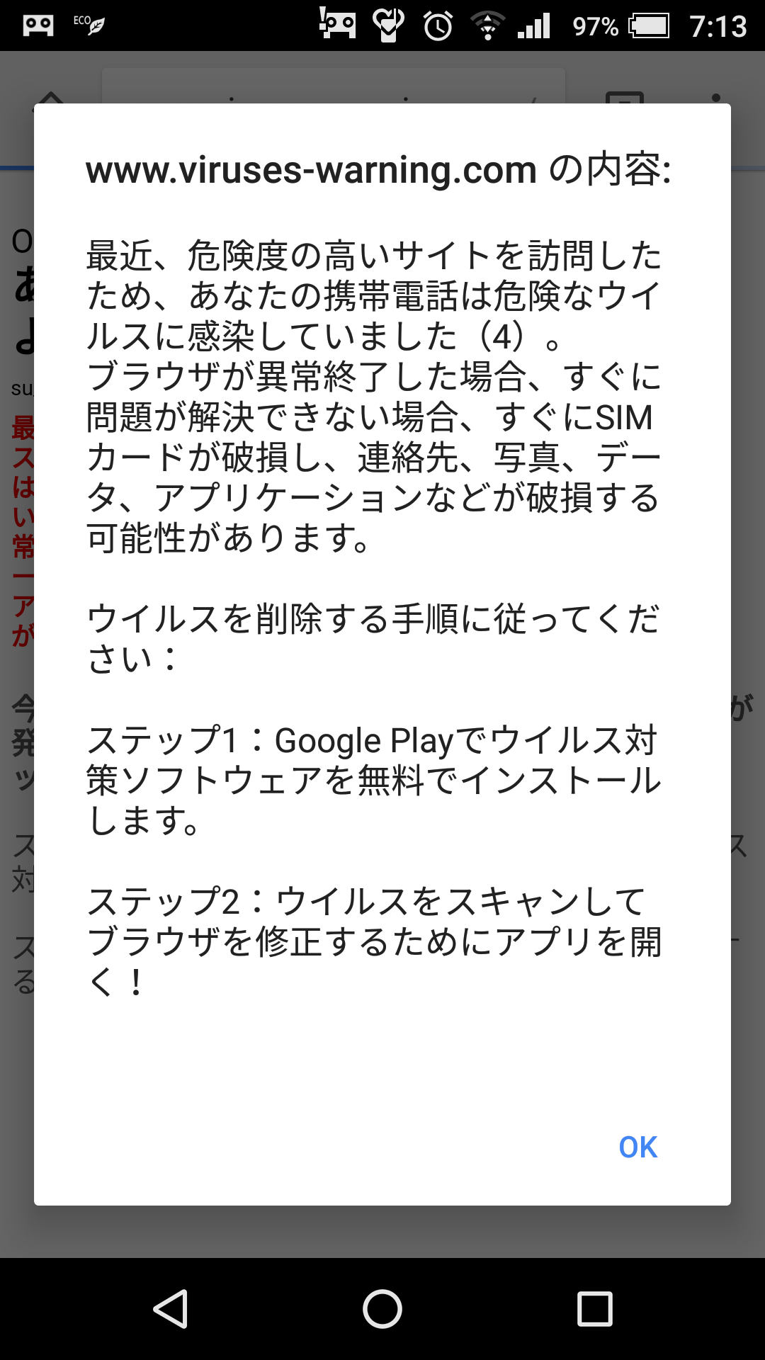 Screenshot_20171026-071358.png