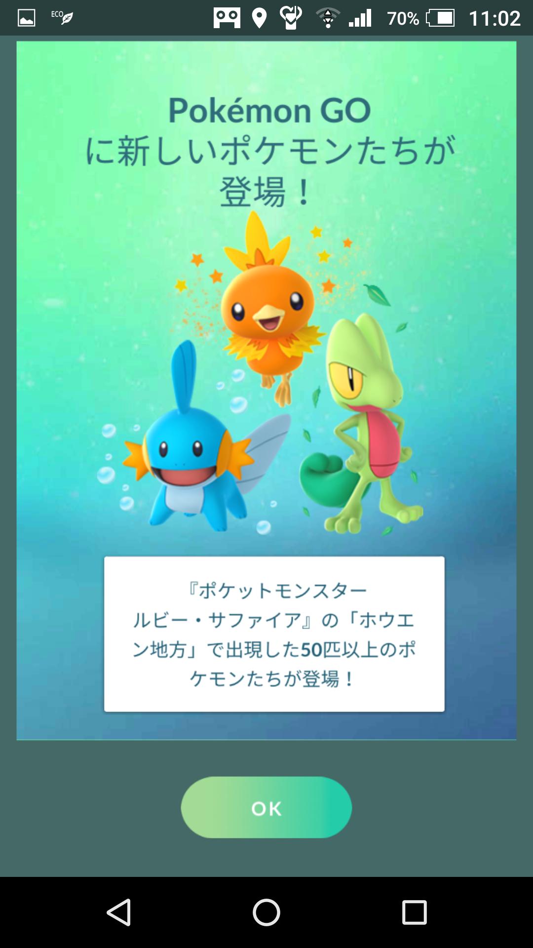 Screenshot_20171209-110301.png