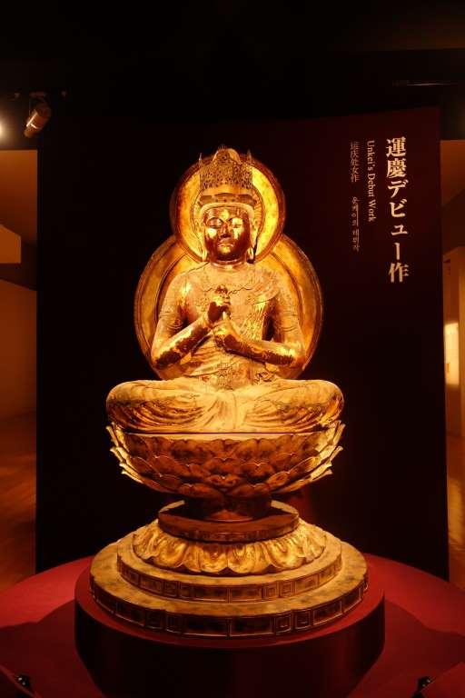 仏像の中に歯や髪の毛