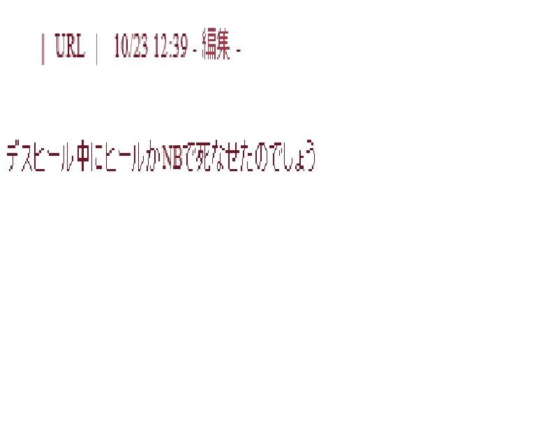 desuhi3.jpg