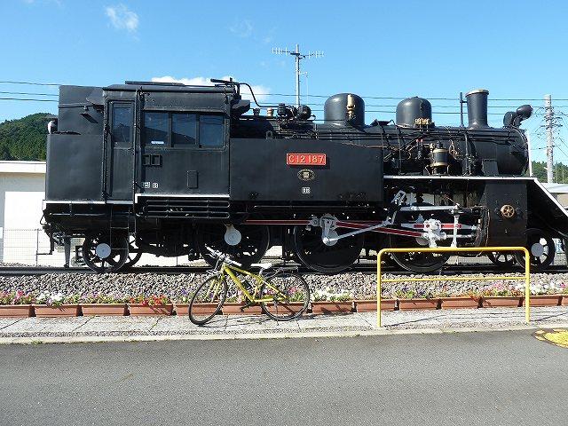P1280394.jpg