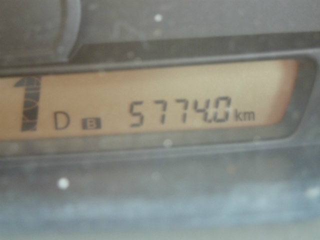 P1280773.jpg