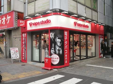vape_studio_ueno001.jpg