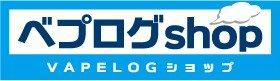 vapelog_logo20171021.jpg