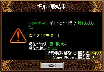 171108GV1