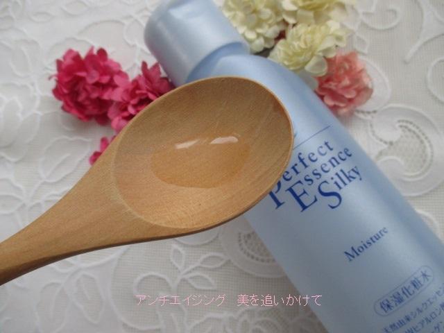 資生堂さんの専科シリーズ 保湿化粧水