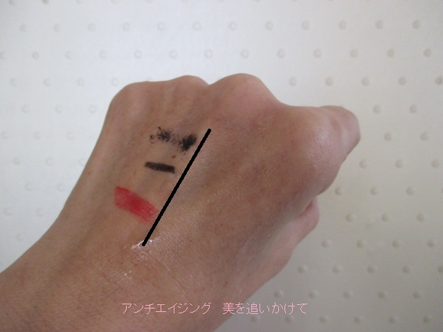 APPS_E(TPNa)AHAブライトピールクレンジング 洗顔にも使える