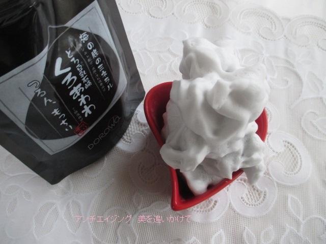 泥豆乳石鹸「くろあわわ」 (2)