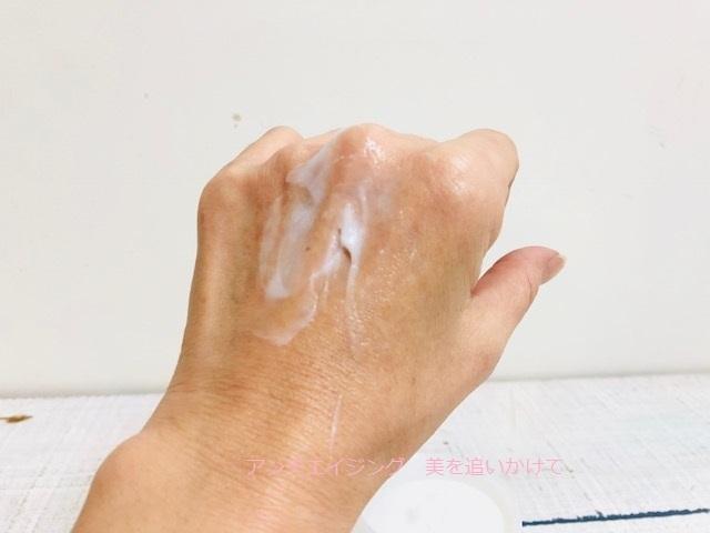 ロート製薬「糀肌くりーむ」 するする伸びる
