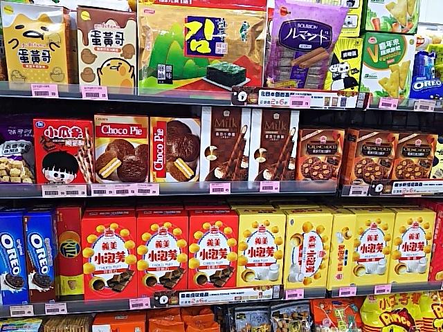 taiwan sweets