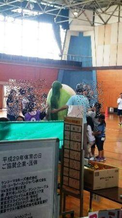 1507771345338namisuke.jpg
