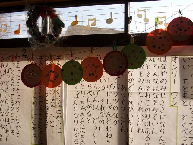 2017年12月明日はクリスマス会!! クリスマス会準備② (2)