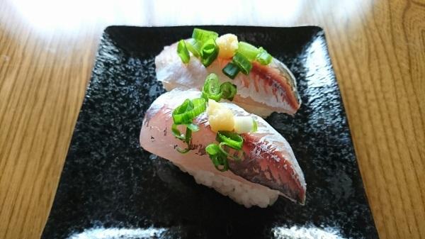 アジお寿司