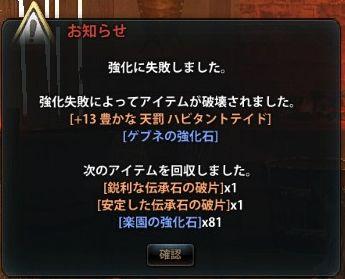 2017_08_29_0003.jpg