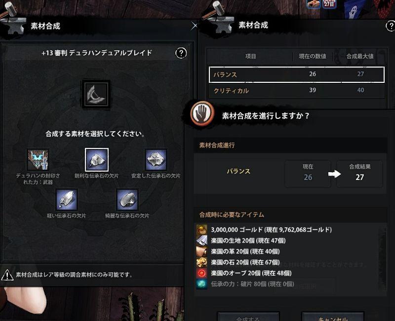 2017_11_07_0001.jpg