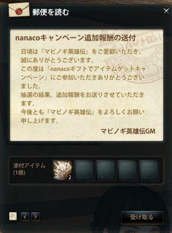 2017_11_29_0004.jpg