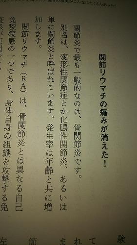 DSC_0586123 (1)