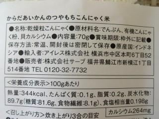201710121106138d1.jpg