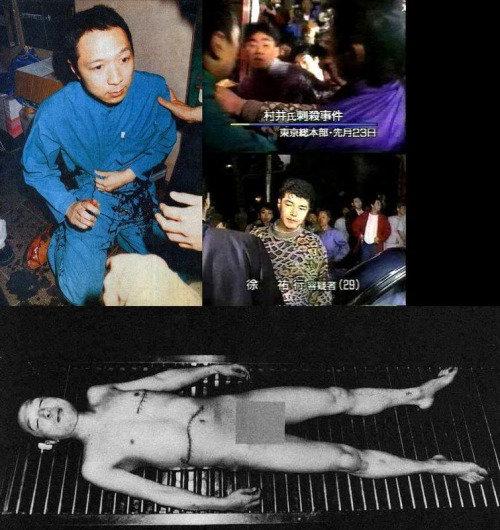 ①安ほ倍晋三とオウム村井秀夫は【神戸製鋼】の社員だった!