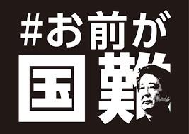 ③吉永小百合さんからのお願い憲法9条を守って!憲法に自衛隊を書き込むと未必の故意殺人みたいになるんじゃないの!即決銃殺刑も適用されそう!
