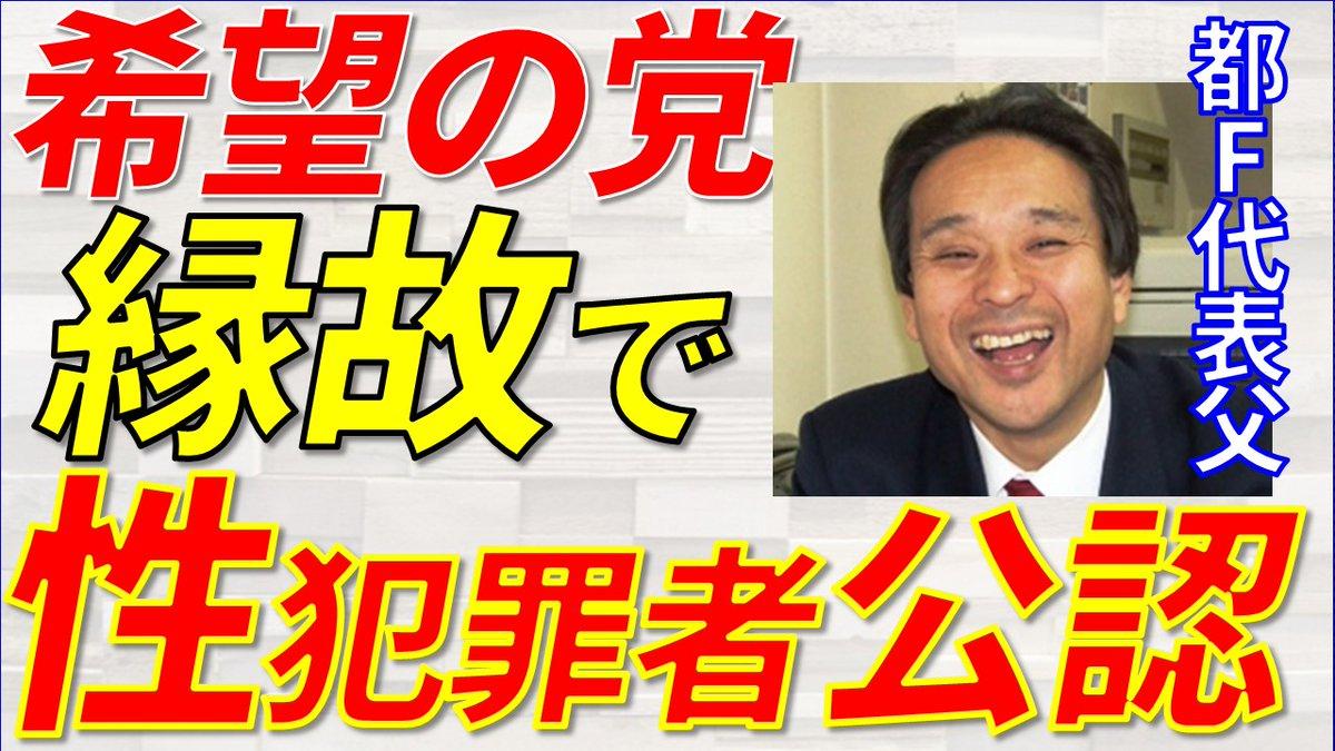 ⑬吉永小百合さんからのお願い憲法9条を守って!憲法に自衛隊を書き込むと未必の故意殺人みたいになるんじゃないの!即決銃殺刑も適用されそう!