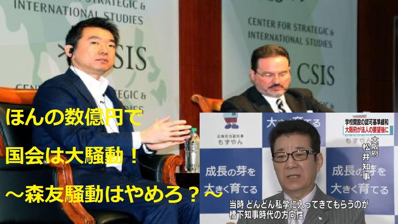 ②【CSIS】ウン小池もウン小泉進も豊田真由ウン子もマイケル・グリーン友の会構成員!