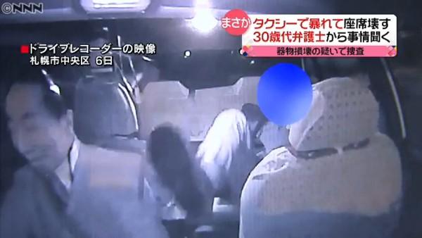 ④【暴力弁護士】タクシー破壊乗り逃げ男は赤レンガ法律事務所の杉山央らしい!