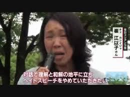 ②【ヘイトスピーチ許さない劇場】の崔江以子が豊田真由子に似ている件!
