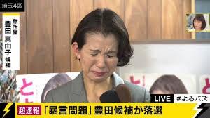 ⑭【ヘイトスピーチ許さない劇場】の崔江以子が豊田真由子に似ている件!