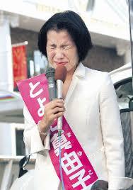 ⑯【ヘイトスピーチ許さない劇場】の崔江以子が豊田真由子に似ている件!