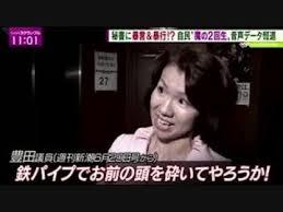 ⑳【ヘイトスピーチ許さない劇場】の崔江以子が豊田真由子に似ている件!