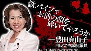 21【ヘイトスピーチ許さない劇場】の崔江以子が豊田真由子に似ている件!
